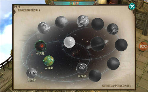 新破天一剑sf发布网站