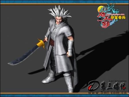 《大武侠》游戏账号注册提示破天一剑私服
