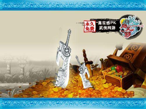 破天一剑sf发布网站,26月卡破天3区怎么进不去